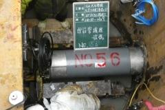 IMGP6124