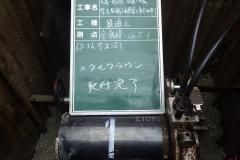 RIMG3561